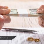 اجرت المثل ایام زناشویی چیست و در چه شرایطی پرداخت می شود؟