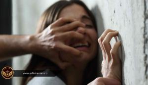 تجاوز جنسی و مجازاتی که در قانون برای آن تعریف شده است