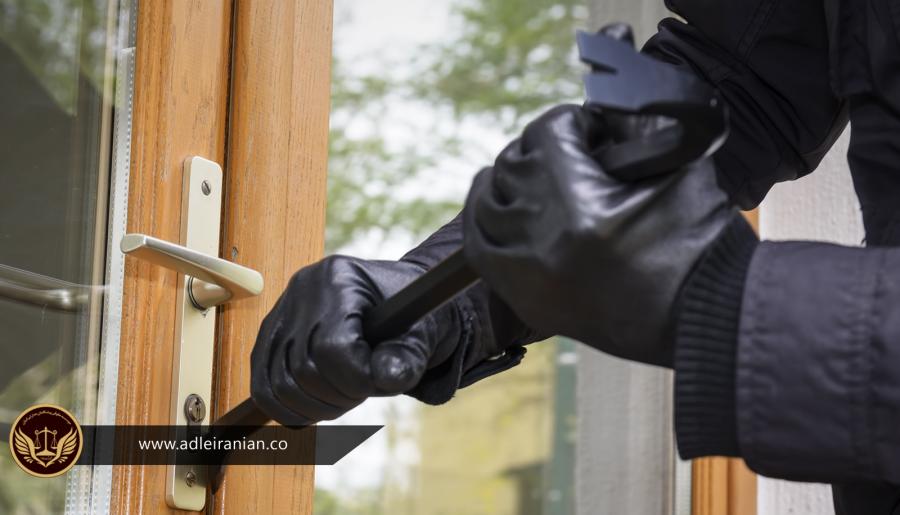 سرقت و مجازاتی که در قانون برای آن تعیین شده است