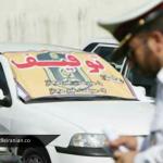 توقیف خودرو و قوانین مرتبط با آن چیست؟