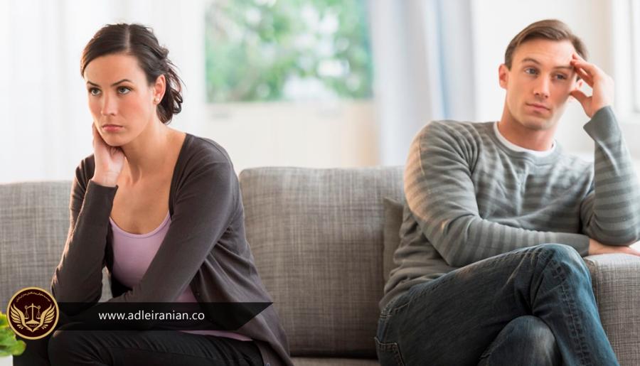 تمکین زن از شوهر و نکات قانونی آن چیست؟