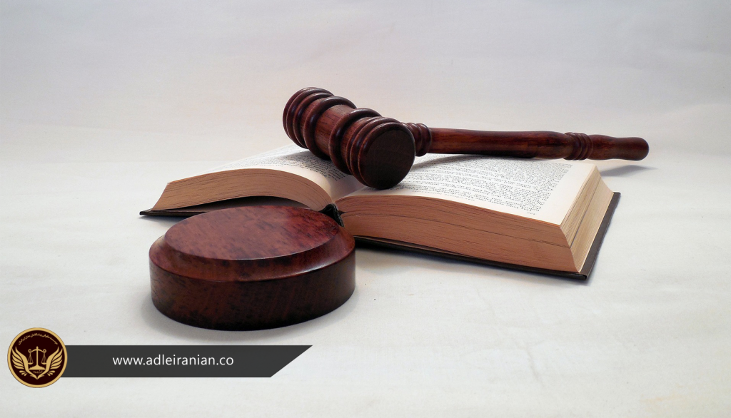 وکالت امور حقوقی