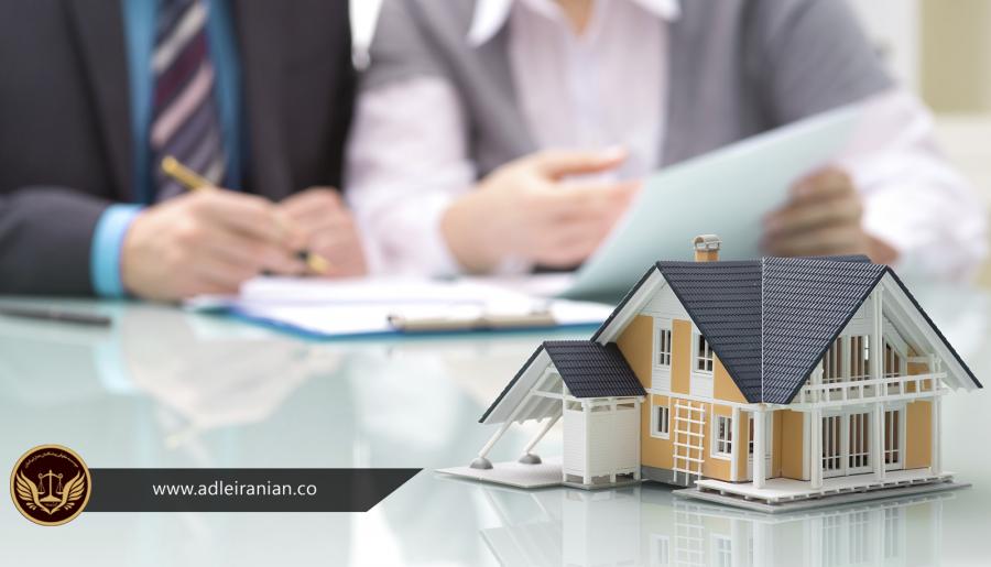 اثبات مالکیت چیست و چگونه انجام می شود؟