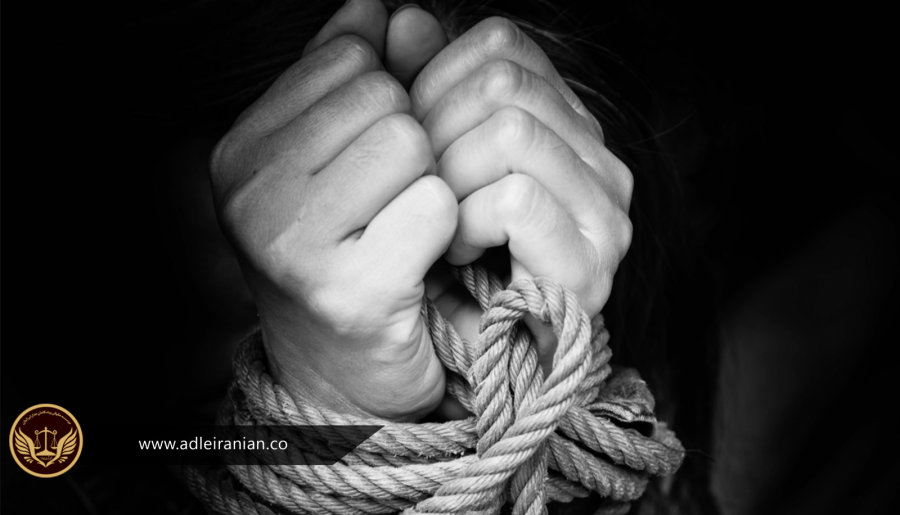 جرم آدم ربایی چیست و چه مجازاتی به دنبال دارد؟