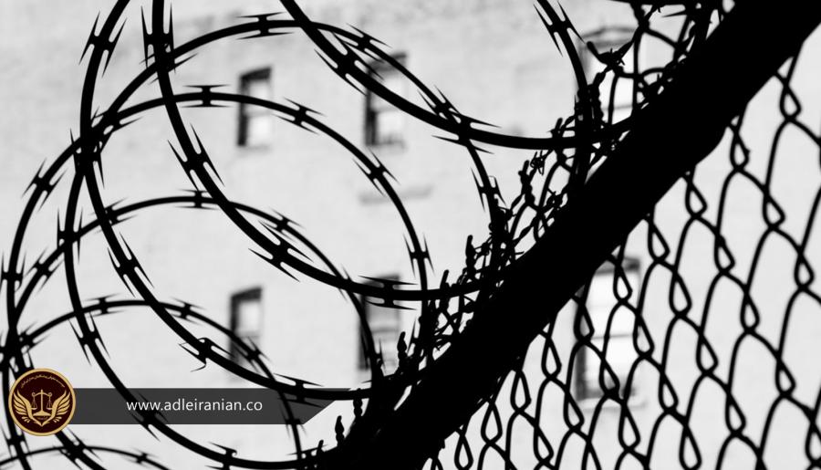 حبس تعزیری چیست و در قانون چه تعریفی دارد؟