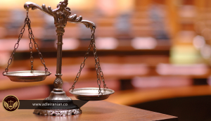 فرجام خواهی چیست و روند قانونی آن به چه صورت است؟