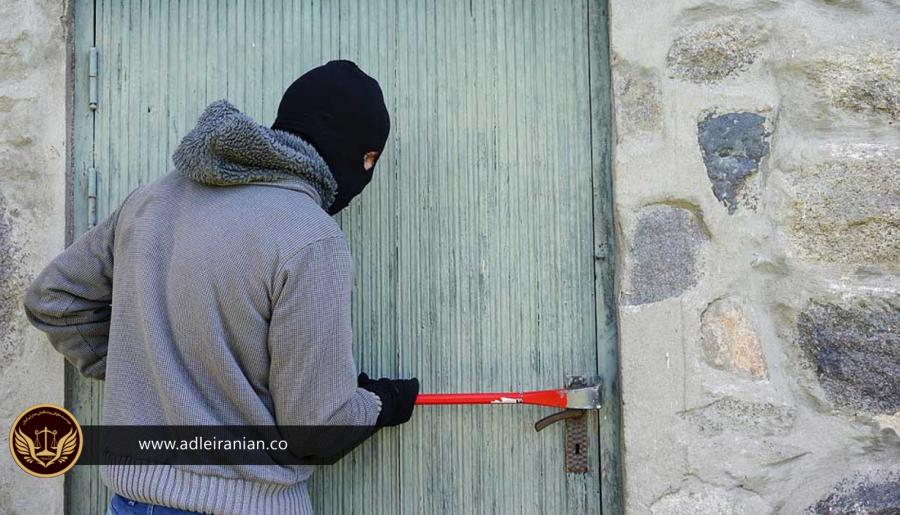 جرم ورود به عنف