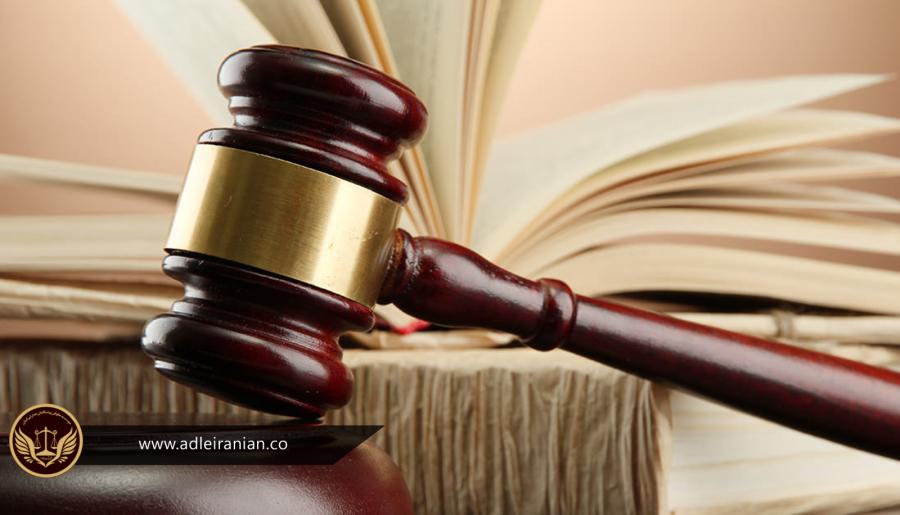 اعسار از هزینه دادرسی
