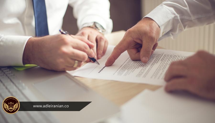 قرارداد مشارکت مدنی و نکات قانونی که باید درباره آن دانست
