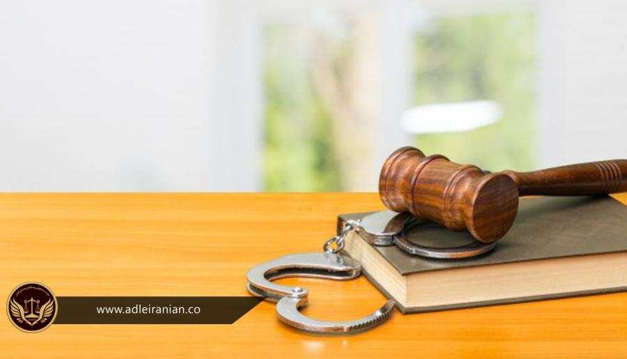 قرار جلب به دادرسی و نکات حقوقی که باید درباره آن بدانیم