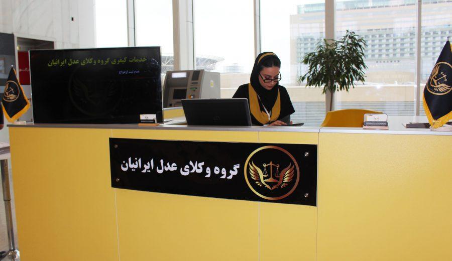هشتمین جشنواره ملی تجلیل از تلاشگران کشور