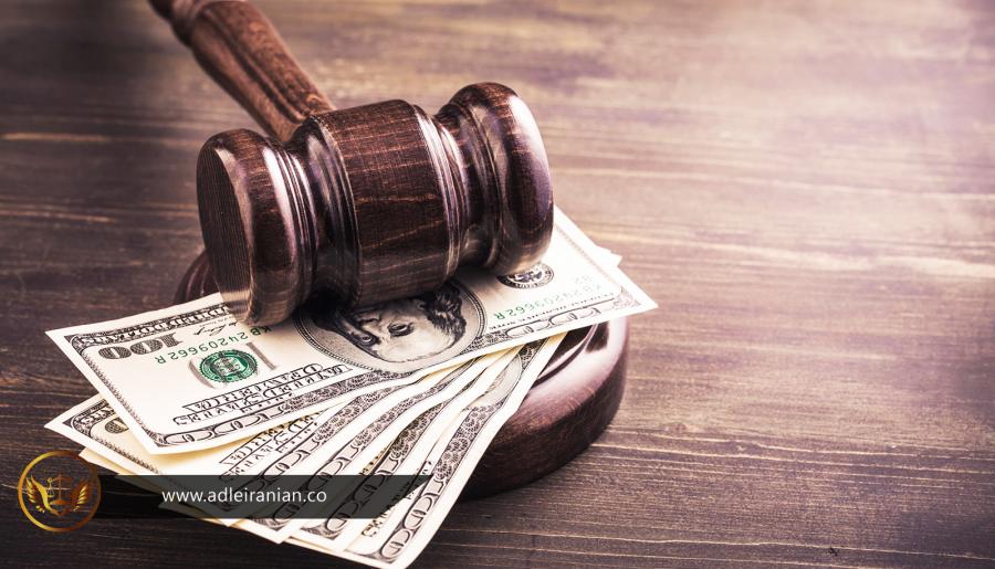 خسارت تأخیر تأدیه چیست و چه نکات قانونی را باید درباره آن بدانیم؟