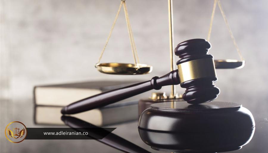 دیوان عدالت اداری چیست و چه وظایفی را بر عهده دارد؟