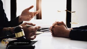 شورای حل اختلاف چیست و چه وظایفی را بر عهده دارد؟