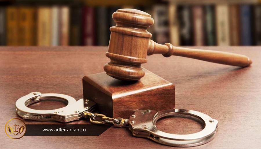 قانون مجازات اسلامی چیست و شامل چه مواردی می شود؟