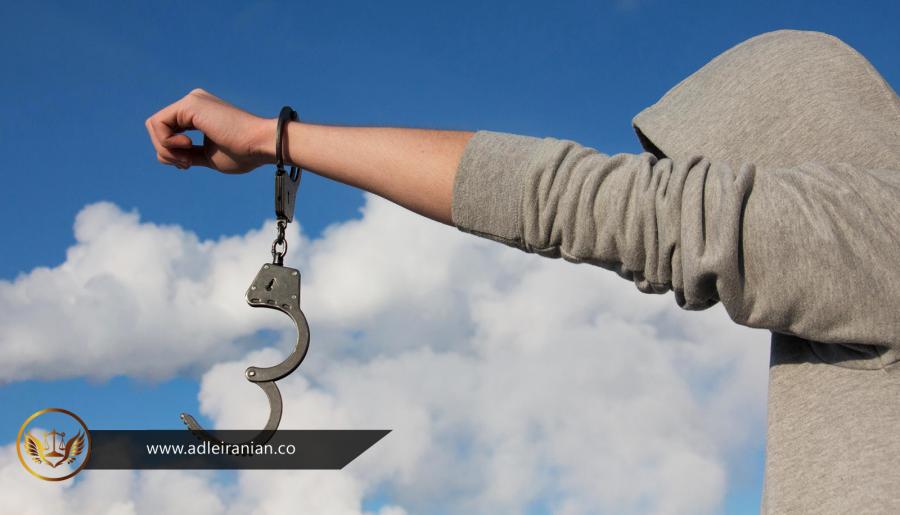 آزادی مشروط چیست و چه شرایطی دارد؟