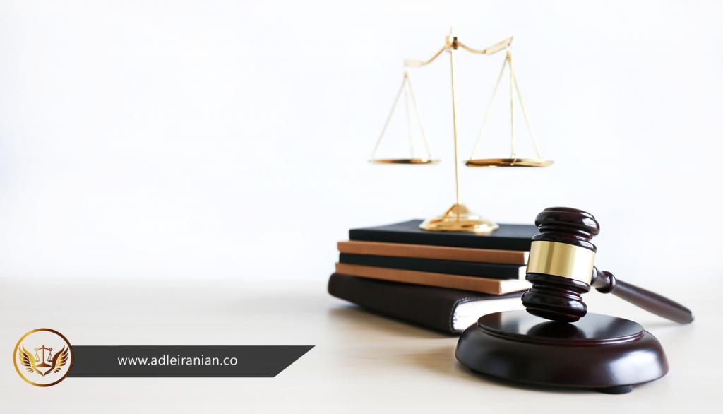 قانون آیین دادرسی مدنی چیست و به چه موضوعاتی می پردازد؟