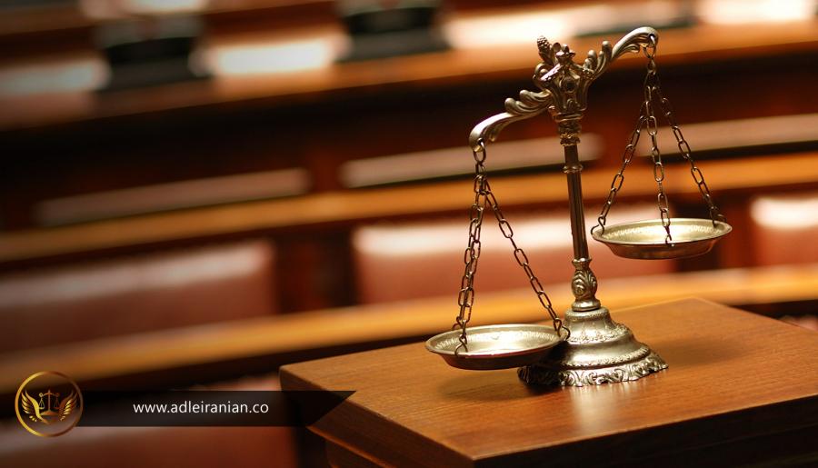 مرور زمان چیست و چه نکات قانونی را باید درباره آن بدانیم؟