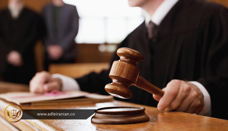 وقت نظارت چیست و چه نکات قانونی را باید درباره آن بدانیم؟