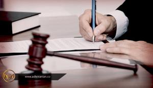 ابلاغ قضایی چیست و انواع آن کدام است؟