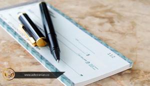 چک تخلیه و هر آنچه که باید درباره آن بدانیم