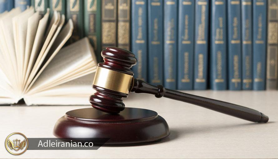 اجرای حکم چه مراحلی را از قبل تا بعد از صدور دارد ؟