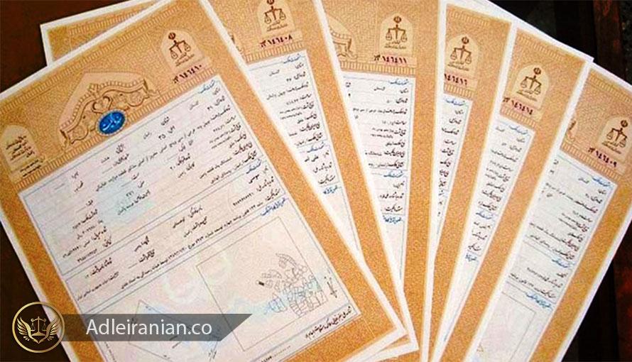 گرفتن سند برای زمین قولنامه ای و املاک بدون سند