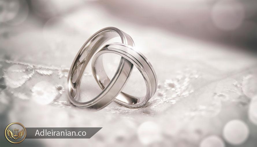 ازدواج دائم