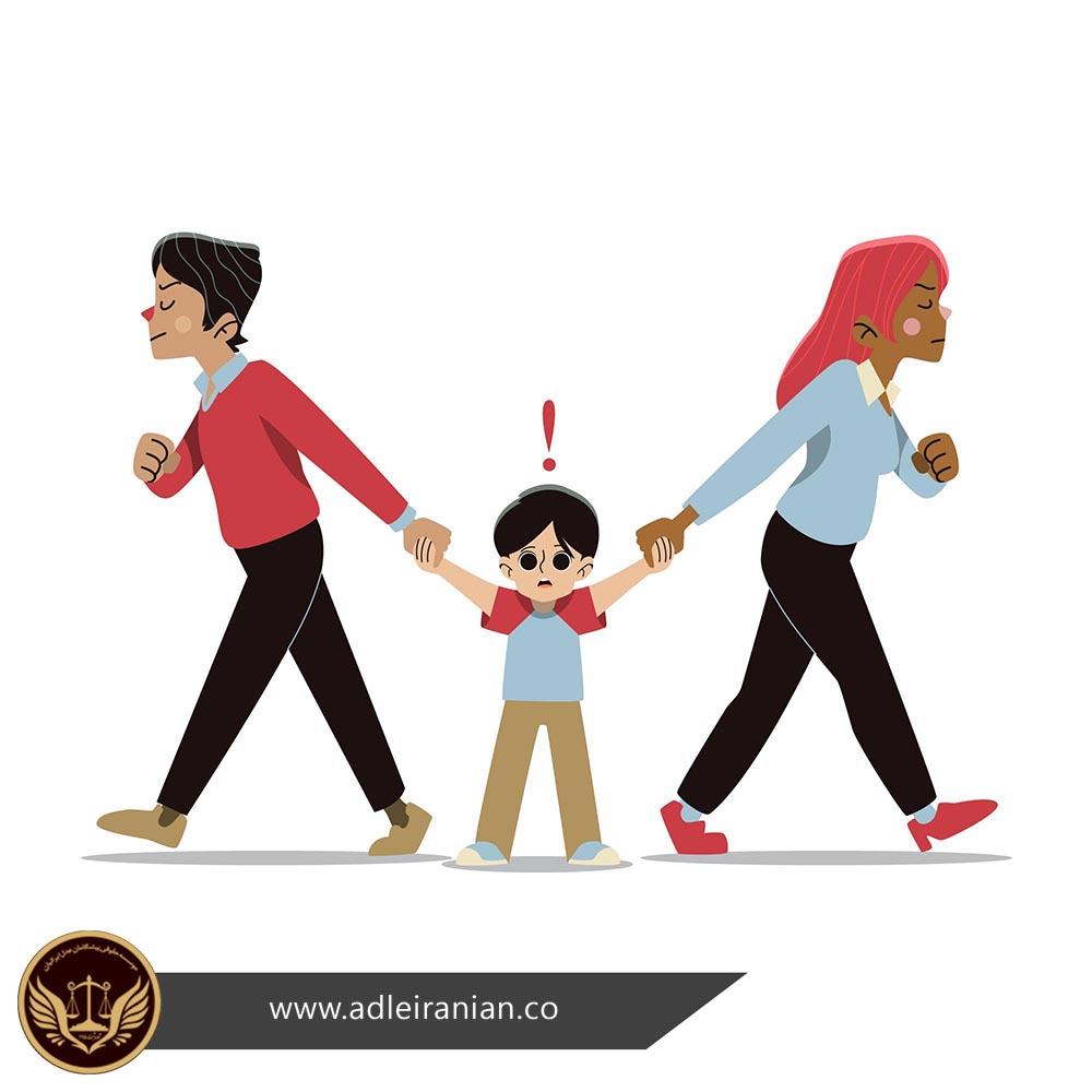 حضانت فرزند پس از طلاق