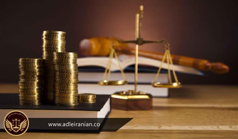 قانون جدید مهریه 1400