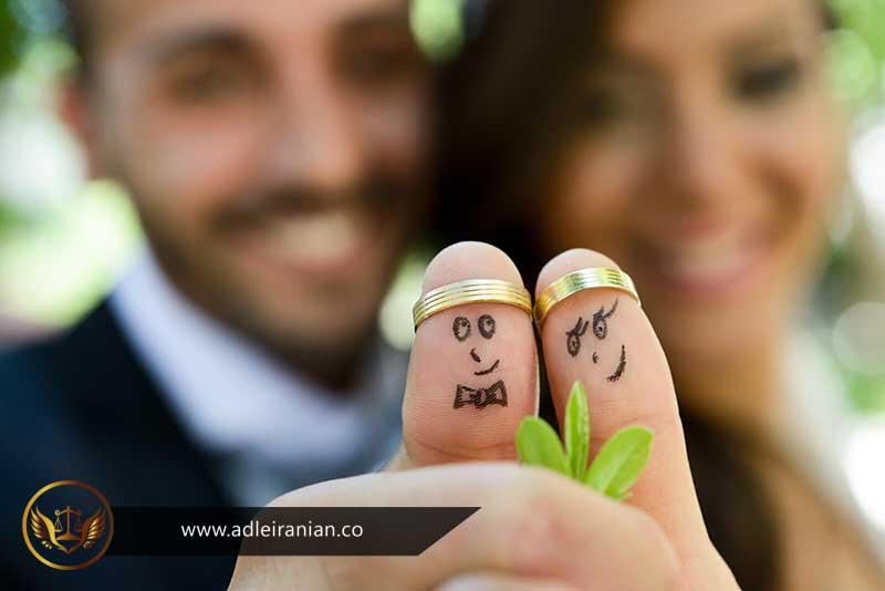 قوانین ازدواج ایرانیان با اتباع خارجی