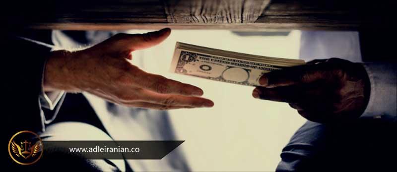 انواع پولشویی