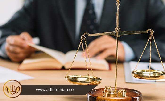 رد درخواست اعاده دادرسی