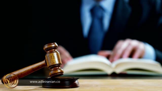 جرایمی که به طور مستقیم به دادگاه می روند